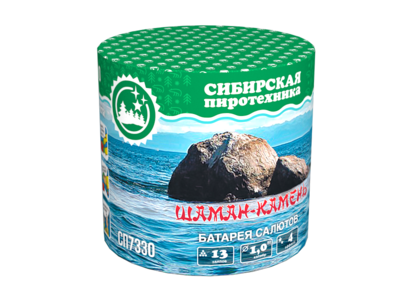 "СП7330 Шаман камень (1"" х 13)"