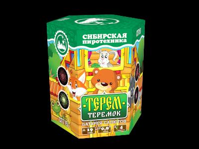 """СП7151 Терем -  теремок (0,8"""" х 19)"""