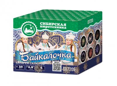 Байкалочка