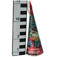 Товар: С280 Хлопушка конусная большая с сюрпризом