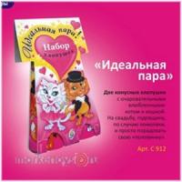 """Товар: С912 Набор  хлопушек """"Идеальная пара"""