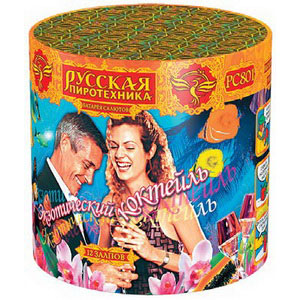 """Экзотический коктейль (1,2""""х12) (РС801)"""