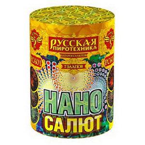 "Нано- салют (0,8""х7) (РС601)"