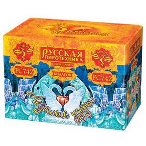 """Ледяные узоры МОДУЛЬ (1""""х48) (РС742)"""