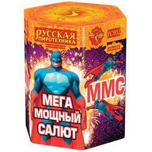 """ММС: мега мощный салют (2"""" х 19) (РС932)"""