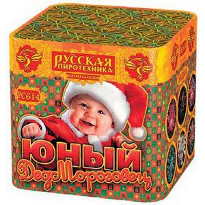 "Юный ДедМорозовец МОДУЛЬ (0,8""х25) (РС614)"