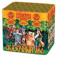 Товар: Сказочный лес МОДУЛЬ (1