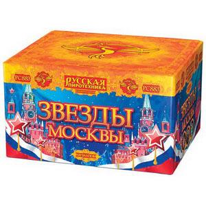 """Звезды Москвы (1,2""""х100) (РС8830)"""