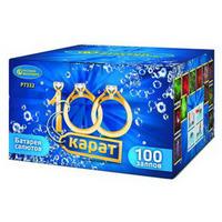 "Товар: 100 карат (0,8""х100) (Р7332)"