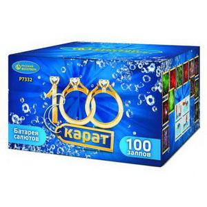 "100 карат (0,8""х100) (Р7332)"