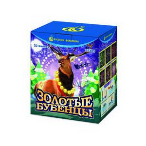 """Золотые бубенцы (1""""х20) (Р7485)"""