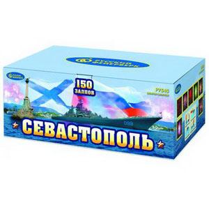 "Севастополь (1""х150) (Р7545)"