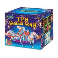 """Товар: Три белых коня (1""""х49) (Р7524)"""