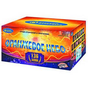"Оранжевое небо (1""х136) (Р7512)"
