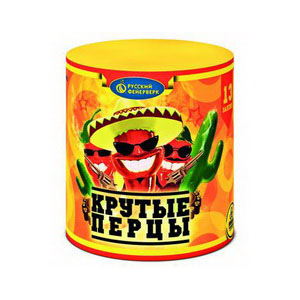"Крутые перцы (1""х13) (Р7460)"