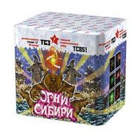Товар: Огни Сибири МОДУЛЬ (1,2