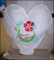 Товар: Сердце белое