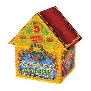 Рождественский домик (РС490)
