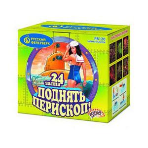 """Поднять перископ (1"""",1,2""""х24) (Р8120)"""