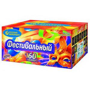 "Фестивальный (0,8"",1"",1,2""х160) (Р8350)"