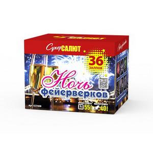 "Ночь фейерверков (1""х36) (СС7459)  (МОДУЛЬ)"