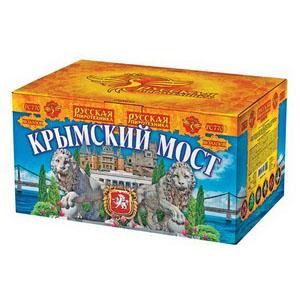 "Крымский мост (1""х88) (РС770)"