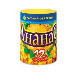 """Ананас (0,6""""х12) (Р7010)"""