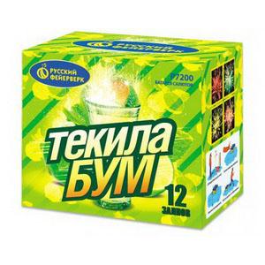 """Текила-бум (0,8""""х12) (Р7200)"""