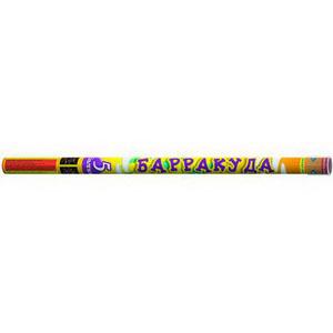 Барракуда-5 (спец. эфф.) (РФ) (Р5516)