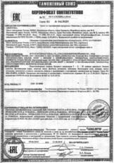 Мираж-5 (СС) (СС5204)
