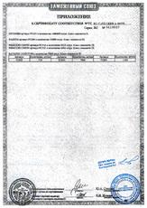 Сириус (PC2240)