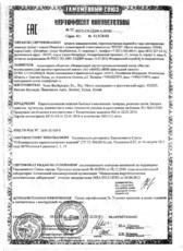 """Хоровод на Новый год (0,8""""х88) (ТС671)"""
