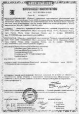 "ТР114 Хлопушка"" Супер Гранд с серпантином"" (ТСЗ)"