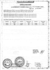 Бурный Везувий (PC4161)