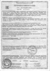 """Свечи бенгальские """"Горячие штучки"""" 210мм. (СС1003)"""