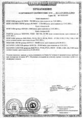 Р4830 Искорка. Бенгальская свеча цветопламенная (РФ) (10шт)