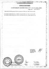 "ВМС: Высокий Мощный Салют (2""х25) (РС942)"
