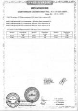 Тумба-юмба (РС456)