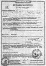 С251 Свечи бенгальские в пакете (6 шт. в упаковке)