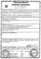 "Фонтан ""Цветной супер-дым"" (РС346)"