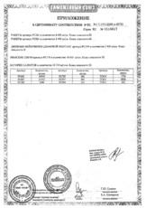 "Фонтан ""Цветной мега-супер-дым"" (РС349)"