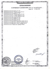 """ТР162 Бенгальская свеча """"Сердечко"""""""