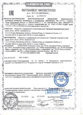 "ТР104 Хлопушка ""Макси"" (ТСЗ)"