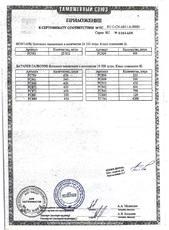 """Долина гейзеров (1,0"""" 1,2""""х78) (РС909)"""