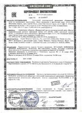 """Искристая сказка МОДУЛЬ (1""""х25) (РС723)"""