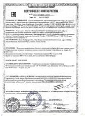 "Веселый пиротехник (0,8""х9) (РС602)"