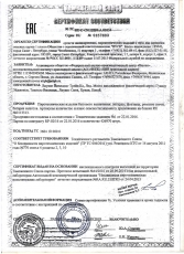 """ВВС: Великолепно волшебный салют (2""""х25) (РС941)"""