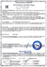 Одуванчик-8 (РС0600802)