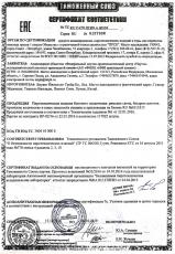 """Не тормози! МОДУЛЬ (0,8""""х16) (РС607)"""