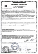 "Самый Обалденный Салют (SOS) (0,7"",1"",1,2""х185) (РС907) *1/1 (шт.)"